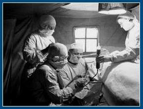 Военный госпиталь - операция
