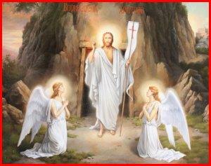 Пасха Христова – радость для всех!