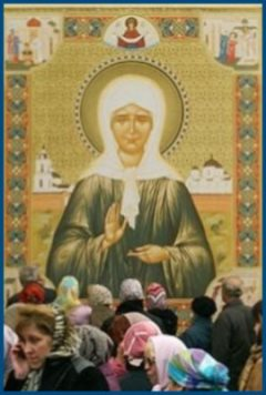 Чудотвоный образ святой Матроны Московской