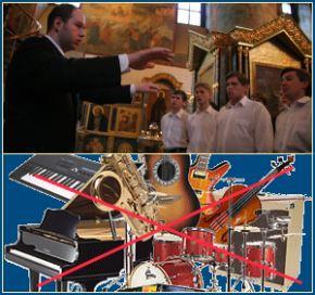 Классическая музыка и церковный хор