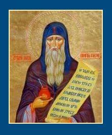 Преподобный Агапит, безвозмездный врач