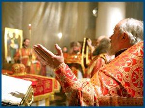 Священник за богослужением