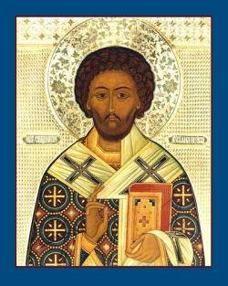 Священномученик Киприан Бельгийский