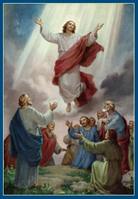 Вознесение Господа на небо