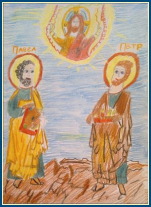 Апостолы Петр и Павел - Катя Романова