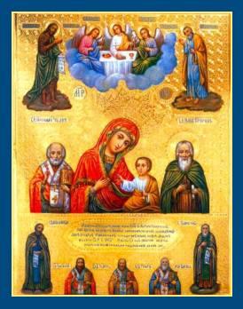 Икона Божией Матери Колочская