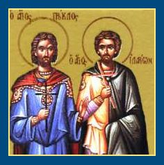 Мученики Прокл и Илларий
