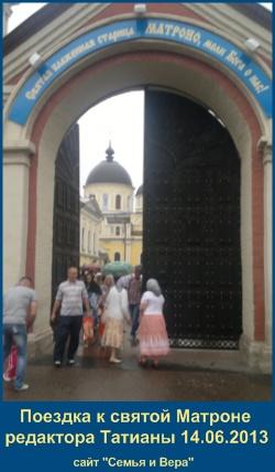 Покровский монастырь - 14 июля 2013
