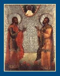 Слово на праздник Космы и Дамиана