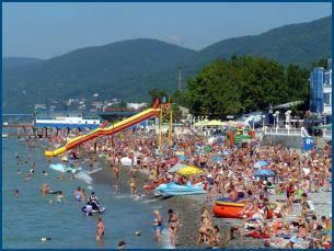 Сочи - пляж