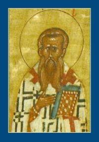 Священномученик Евсевий Самосатский