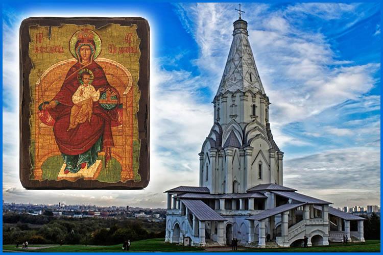 Вознесенский храм и Державная икона Божией Матери