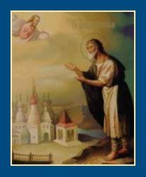 Блаженный Василий, Христа ради юродивый