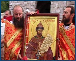 Икона Царя Николая