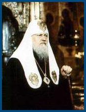Патриарх Московский и всея Руси Пимен