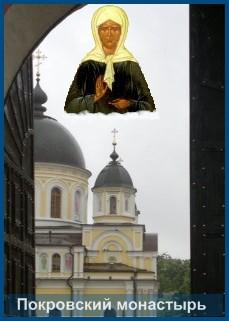 Покровский монастырь - Москва
