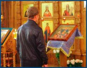 Молитва, студента