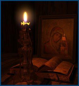 Молитва при бессоннице