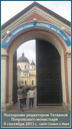 Покровский монастырь - 8 сентября