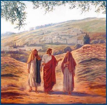 Путешестви Христа в Эммаус