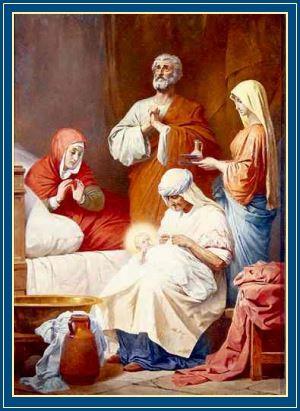 Рождество Пресвятой Владычицы нашей Богородицы