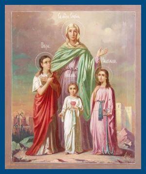 Св. Вера, Надежда, Любовь и мать их София