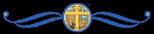 Воздвижение Креста, заглавие, Крест, второе