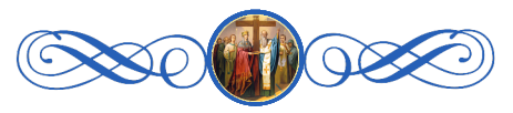 Воздвижение Креста, заглавие, праздник