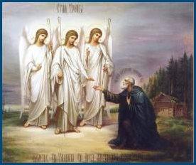 Явление Александру Свирскому Пресвятой Троицы