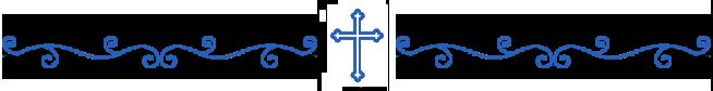 7 Крест, религия, вера
