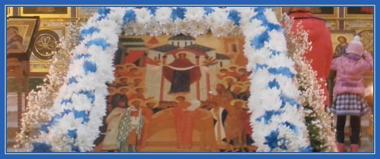 Молитва Покрову Пресвятой Богородицы
