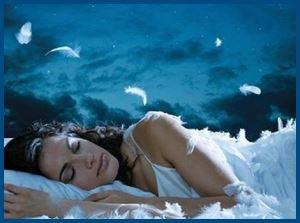 Сон, сновидения