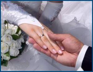 Супруги, брак