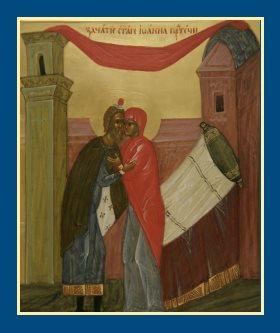 Зачатие Иоанна Крестителя