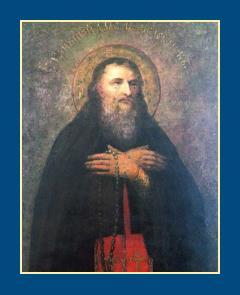преподобный Дамиан