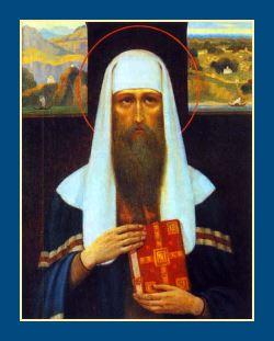 святитель Михаил Киевский