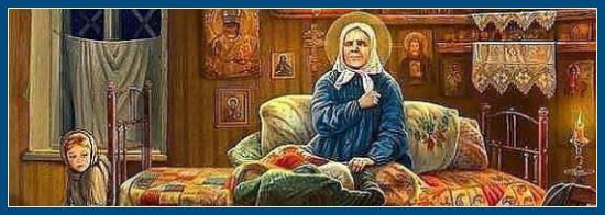 Фотоальбом святой Матроны