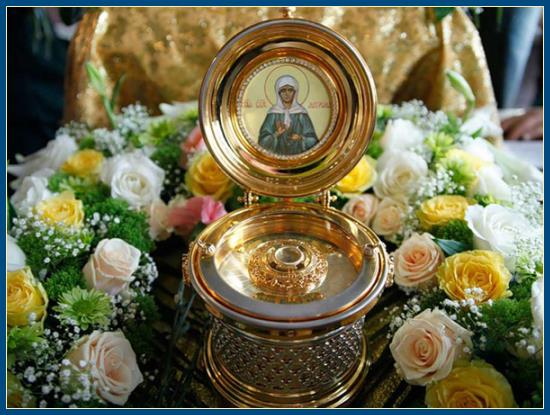 Мощи святой Матроны - малые