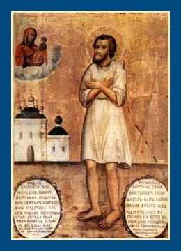 Преподобный Симон Юрьевецкий