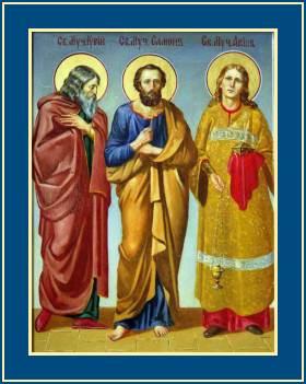 Чудо святых мучеников Гурия, Самона и Авива