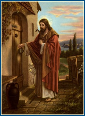 Господь у дверей