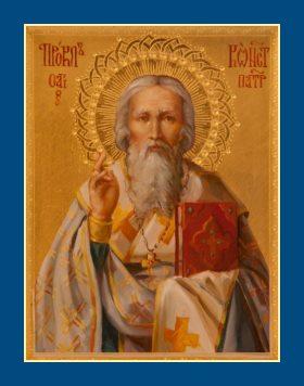 Житие святого Прокла Константинопольского