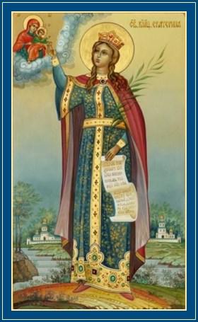 Великомученица Екатерина - икона