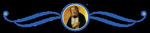 Преподобный Серафим Саровский Чудотворец, второе