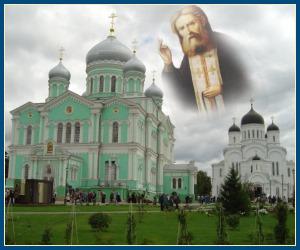 Преподобный Серафим Саровский - чудеса