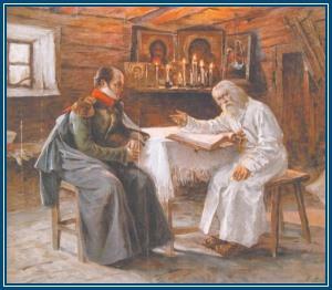 Преподобный Серафим и Александр I