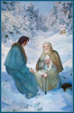 Преподобный Серафим и Мотовилов