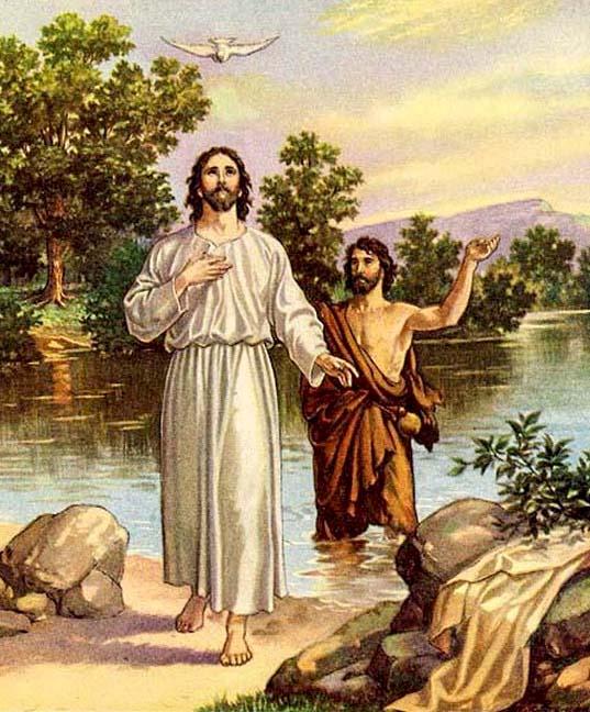 Иисус Христос и Иоанн Креститель
