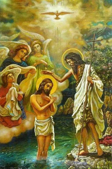 Святое Богоявление