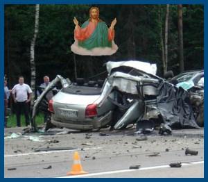 Авария не пострадали
